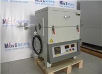 MXG1600-80型1600度管式高温炉|规格|价格|参数 MXG1600-80