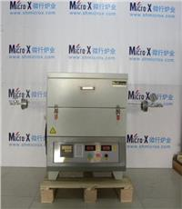 MXG1700-40型1700度管式高温炉|规格|价格|参数 MXG1700-40