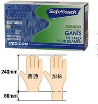**型乳胶检查手套|有粉|规格|价格 C88-S1203