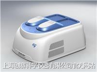 E51-SLAN-96P实时荧光定量PCR检测系统|生产厂家|报价 E51-SLAN-96P