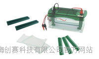 君意:JY-JX5垂直电泳槽 伯乐进口品质 全新设计 上海现货 JY-JX5