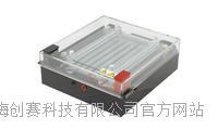君意:JY-DD2等电聚焦电泳槽 伯乐进口品质 全新设计 上海现货 JY-DD2