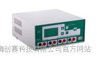 君意C71-JY-ECP3000高压电泳仪|伯乐电泳仪|进口品质|上海总代理