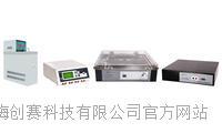 君意JY600MCS-3脉冲场电泳系统|脉冲电泳仪|伯乐品质|上海地区总代理