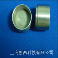 手持式400目不锈钢细胞筛 直径5.5cm,高2.5cm,孔径0.038mm