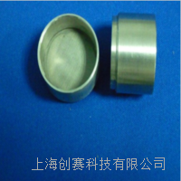 手持式325目不锈钢细胞筛 直径5.5cm,高2.5cm,孔径0.045mm