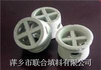 陶瓷階梯環Cassade Rings