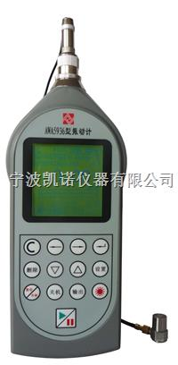 AWA5936-1测振仪