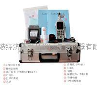 统计频谱分析仪AWA5688(2级)
