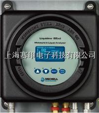 Liquidew EExd液态碳氢化合物的微水分析仪