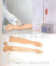 護理模型|上等手臂靜脈穿刺訓練示教模型(電子血液循環裝置) KAH/S3