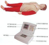 心肺複蘇模擬人|上等全自動電腦心肺複蘇模擬人 KAH-CPR400