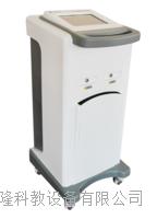 中频调制脉冲治疗仪S