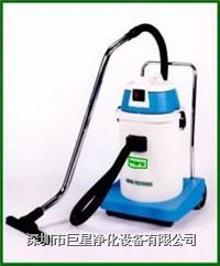 TIGER-VAC AS-400无尘室专用吸尘器 TIGER-VAC AS-400