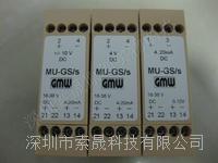 德国GMW&GOSSEN变送器MU-GS MU-GS