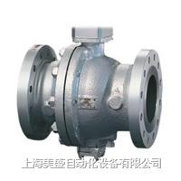 EO1200 Full Bore and EO8200 Reduced Bore Process EO1200 Full Bore and EO8200 Reduced Bore Process