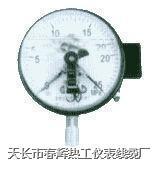 YX/YXC/YXN電接點壓力表 YXC-100 YXN-100 YXC-150    YXN-150