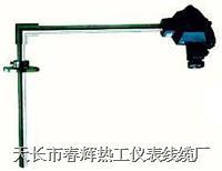 直角彎頭熱電偶 WRN-530  WRE-530 WRE2-530