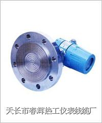 1151LT型法蘭式液位變送器 1151LT