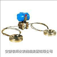 1151DP/GP   3351DP/GP型帶遠傳裝置的差壓