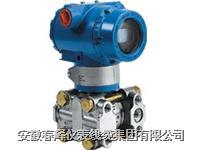 3351系列智能壓力/差壓變送器 3351智能變送器