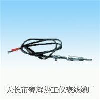 壓簧固定式熱電偶 WRNT-01  WRET-01
