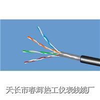 超五類4對雙護套阻水數據電纜 超五類4對雙護套阻水數據電纜