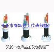 AF-200.AF-260氟塑料安裝電線 AF-200.AF-260