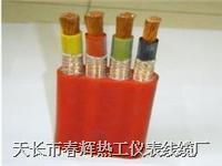 硅橡膠扁電纜 YGC YGCR YGCP YGC22 JGG