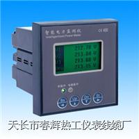 3000智能電力監測儀 3000智能電力監測儀