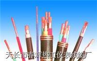 0.6/1KW聚氯乙烯絕緣、交聯聚乙烯絕緣耐火電纜 NH-VV NH-VV22 NH-YJV NH-YJV22