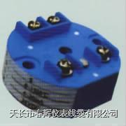 溫度變送器(模塊) SBWR、SBWZ