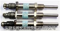 XQWB-3 溫度變送器 XQWB-3 溫