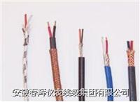 補償導線 補償電纜 EX KX