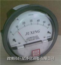 壓差表 J2000