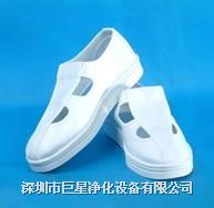 防靜電工鞋 **凈化