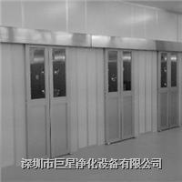 自動平移門風淋室 **-自動平移門風淋室