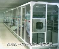 移動式潔凈棚 凈化設備的知名企業**凈化