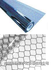 防靜電產品 JXN-防靜電產品