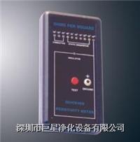 國產表面電阻測試儀 **凈化-國產表面電阻測試儀