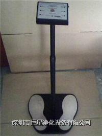 雙腳式人體靜電綜合測試儀 雙腳式人體靜電綜合測試儀
