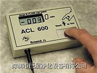 防爆人體靜電釋放器 防爆人體靜電釋放器