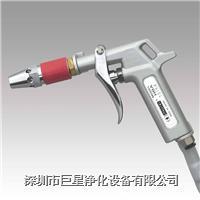 靜電除塵槍 巨星凈化-靜電除塵槍