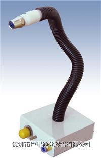 除靜電離子風蛇 **凈化-除靜電離子風蛇