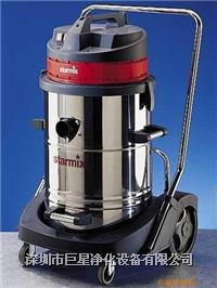 工業粉沫吸塵器 巨星-工業粉沫吸塵器