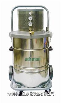 意大利多功能氣動防爆吸塵器 意大利多功能氣動防爆吸塵器