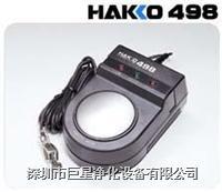HAKKO498手腕帶測試儀 HAKKO498