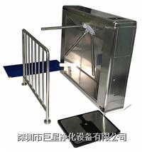 防靜電門禁系統 防靜電門禁系統