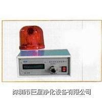 接地系統報警器 SL-038A