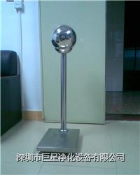 觸摸式人體靜電釋放器 JXN-008